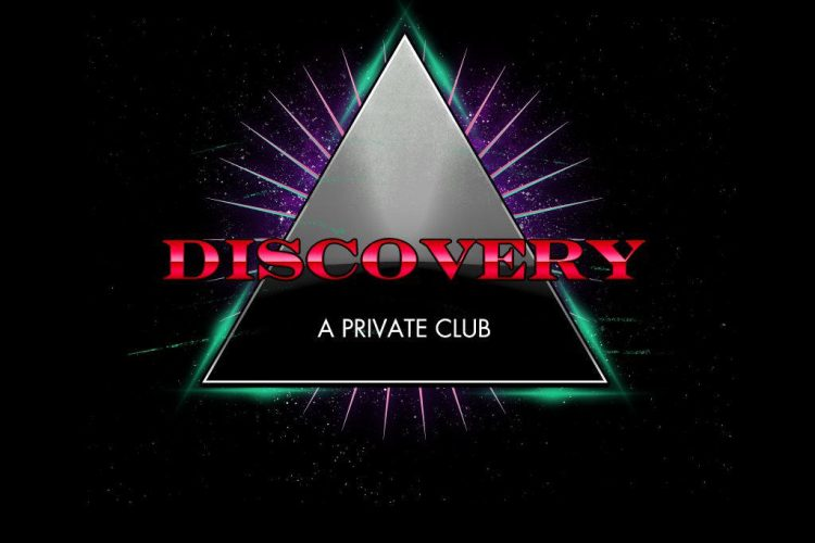 Discovery night club in little rock ar